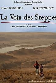 La voix des steppes Poster