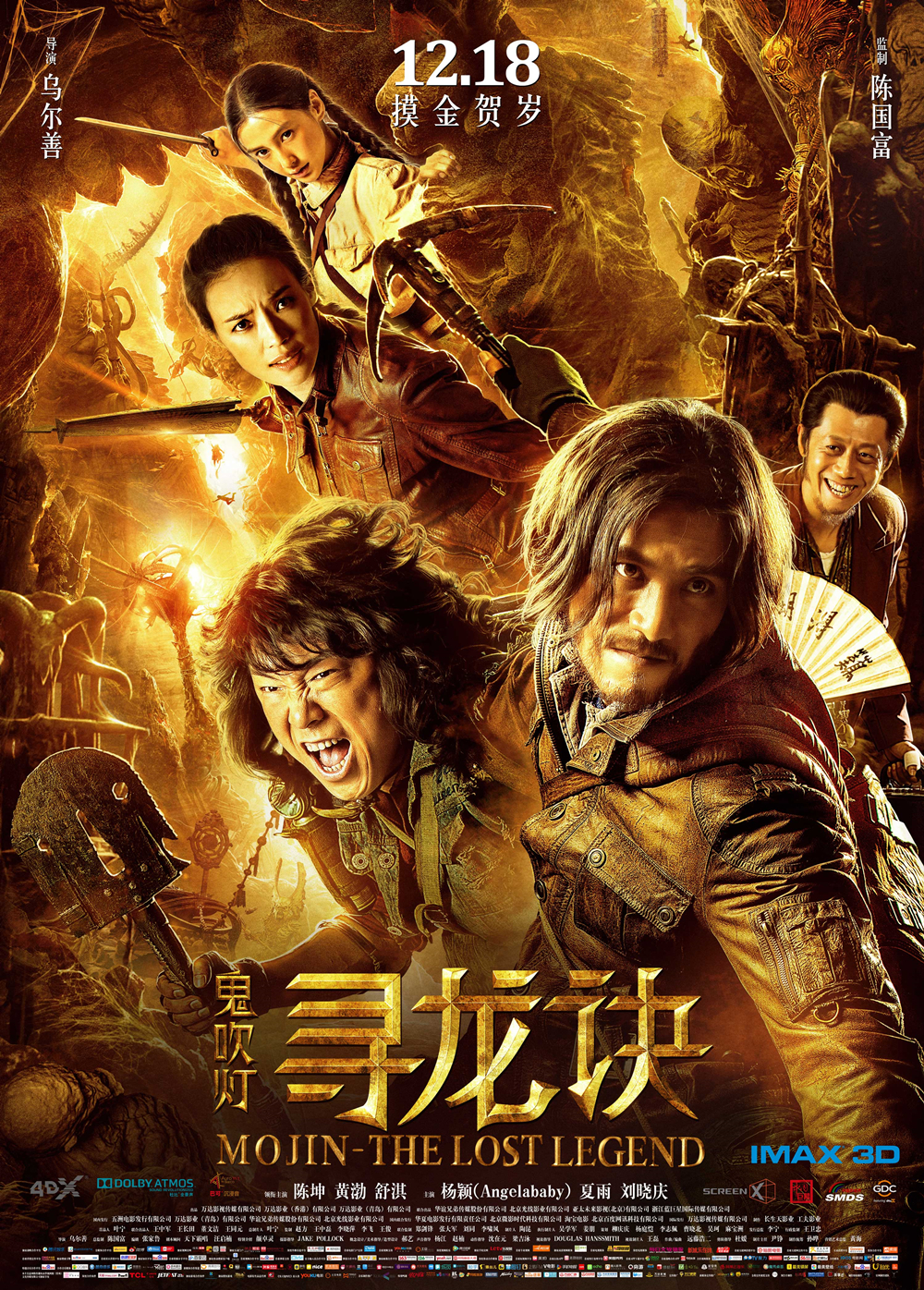 Mojin : The Lost Legend (2015) ORG Hindi Dual Audio 480p BluRay x264 ESubs 370MB Download