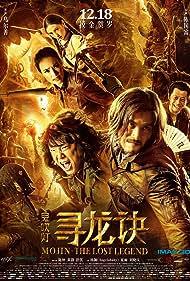 Shu Qi, Yu Xia, Kun Chen, Bo Huang, and Angelababy in Xun long jue (2015)