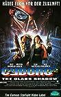 Cyborg 2: Glass Shadow (1993) Poster