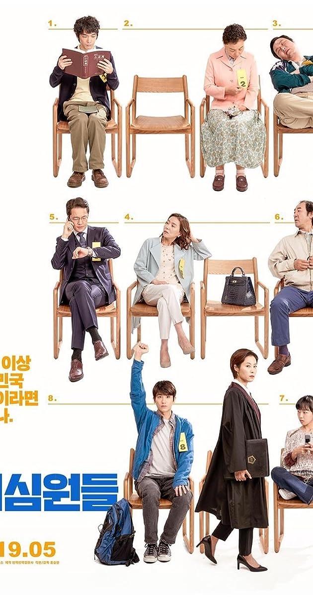 Image Bae-sim-won