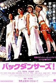 The Backdancers! Poster