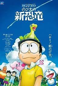 Eiga Doraemon: Nobita no shin kyôryû (2020)