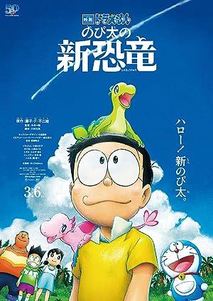 Eiga Doraemon: Nobita no shin kyôryû