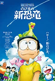 Doraemon the Movie: Nobita's New Dinosaur Poster