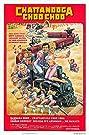 Chattanooga Choo Choo (1984) Poster