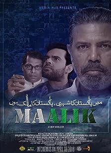 Maalik (2016)