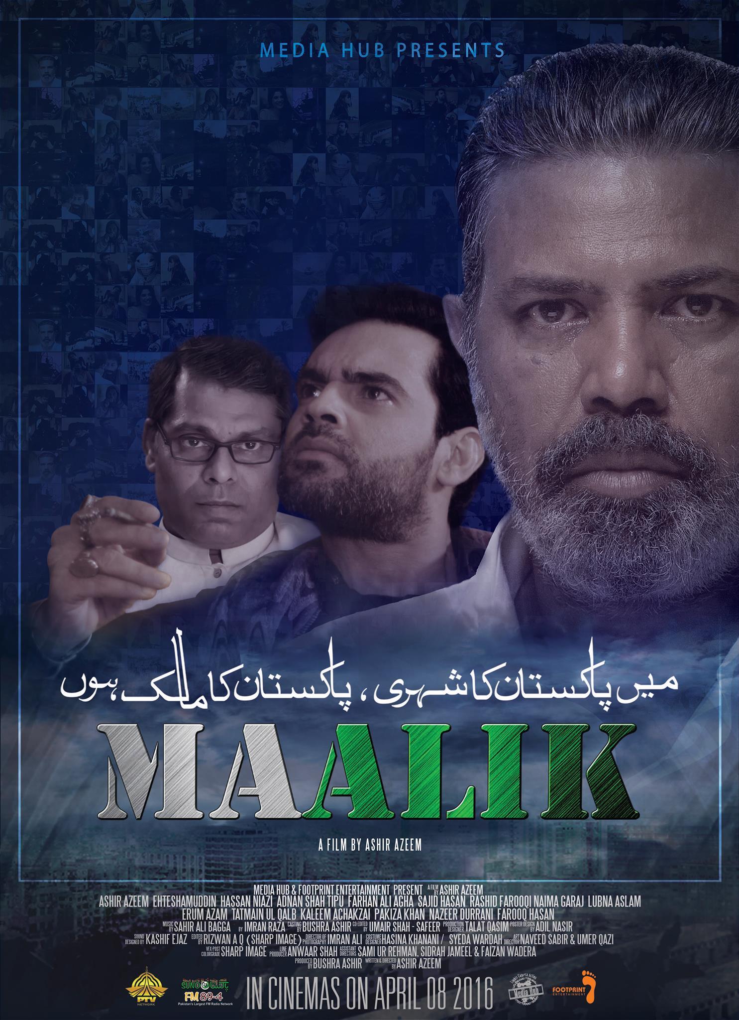 pakistani movies free download utorrent