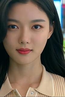 Kim Yoo-Jeong Picture