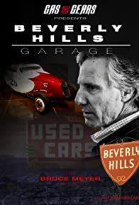 Primary photo for Beverly Hills Garage - The Bruce Meyer Project
