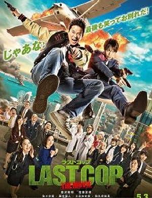 Watch Last Cop: The Movie Free Online