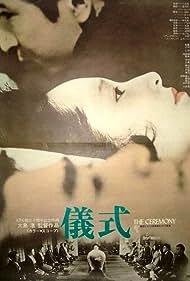 Gishiki (1971)