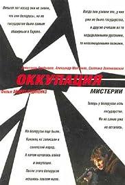 Okkupatsiya. Misterii Poster