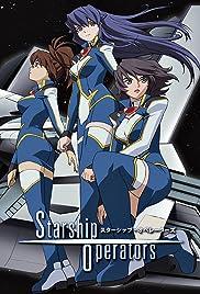 Starship Operators Poster