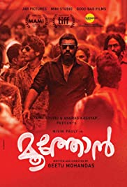 Download Moothon (2019) Movie
