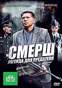 Digital downloads movies SMERSH: Legenda dlya predatelya by none [mov]