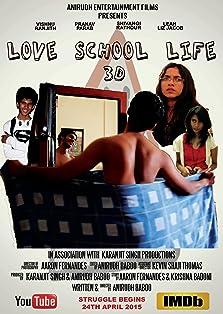 Love School Life (2015)