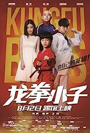 Long Quan Xiao Zi (2016) Kungfu Boys with English Subtitles 2