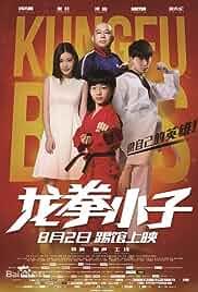 Watch Movie Kung Fu Boys (2016)