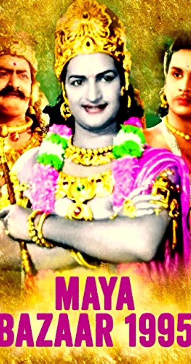 Mayabazar Telugu Movie Colour Free Download