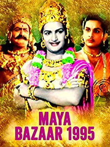 Maya Bazaar movie in hindi dubbed download