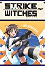 Strike Witches (2008) Poster
