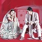 Bhoomika Chawla and Mahesh Babu in Okkadu (2003)