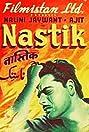Nastik (1954) Poster