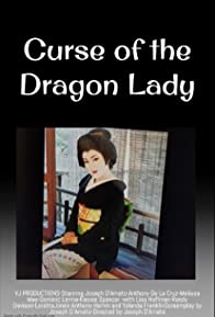 Primary photo for Curse of the Dragon Lady
