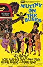 Mutiny on the Buses (1972) Poster