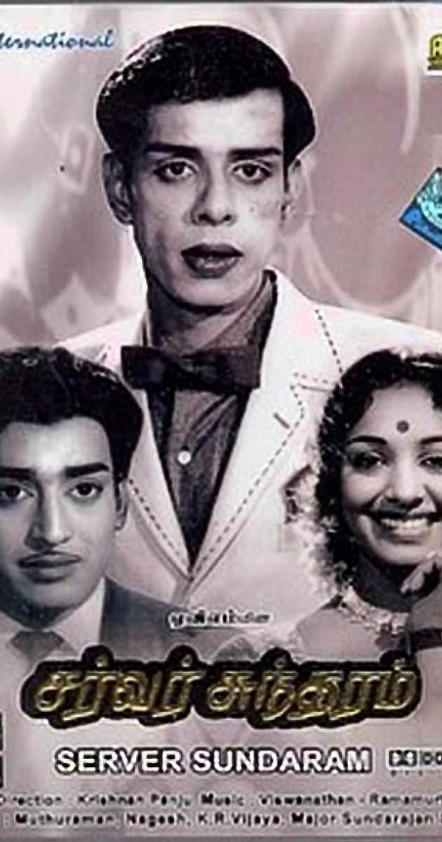 ratha kaneer tamil movie full free download
