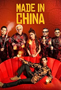 Primary photo for Made in China