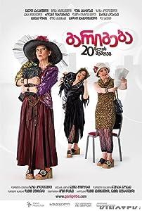 Watch speed movie 2k Garigeba 20 Tslis Shemdeg by [mts]