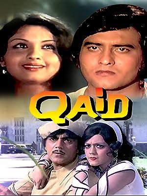 Jayshree T. Qaid Movie