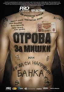 My movie library free download Rat poison by Stephan Komandarev [360x640]