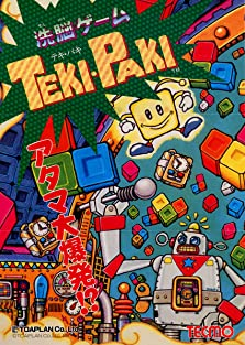 Teki-Paki (1991 Video Game)