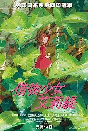 Thế Giới Bí Ẩn Của Arrietty