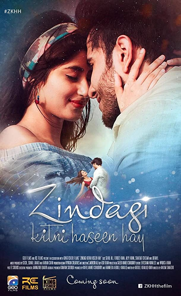 Zindagi Kitni Haseen Hay 2016 Hindi 390MB HDRip ESub Download