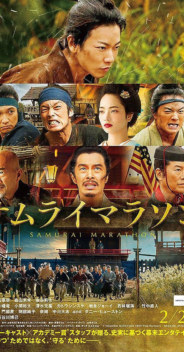 Samurai Marason 2019 Imdb