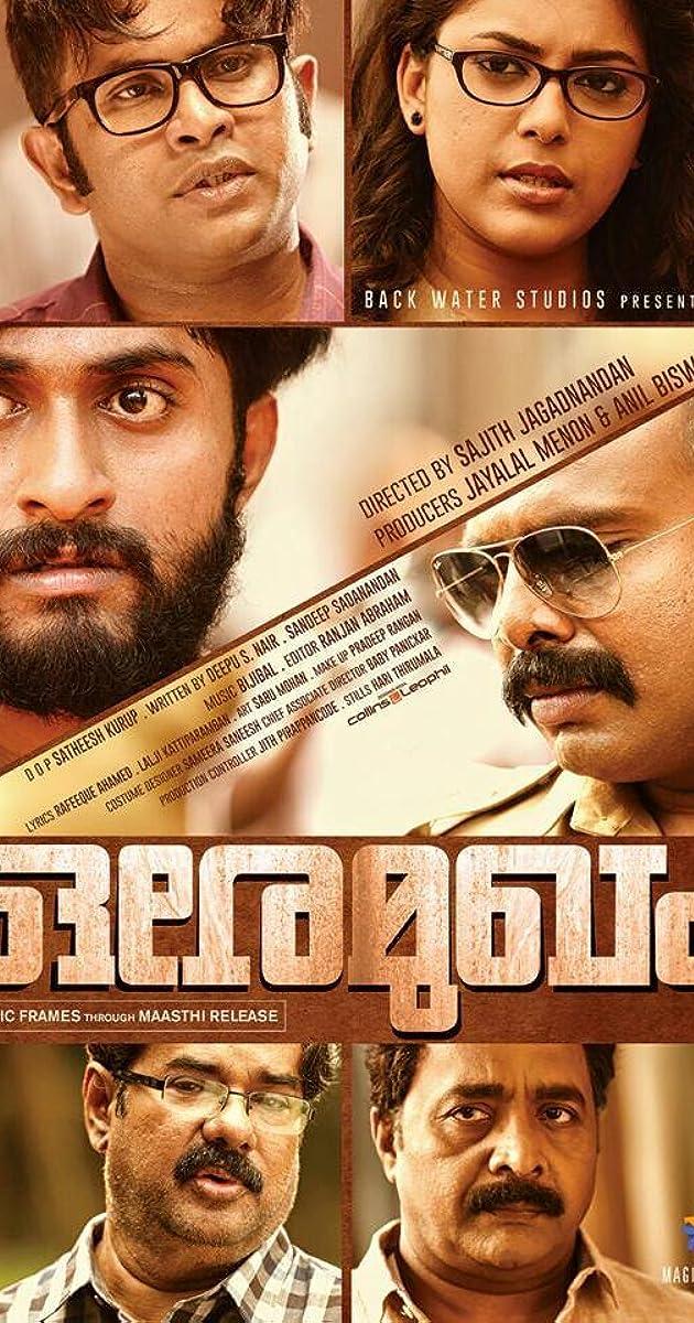 Mp4 Video In Rudraksh Malayalam Movie Free Download