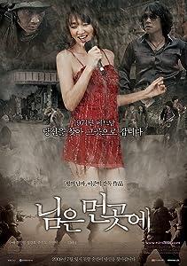 Hollywood movies all download Nim-eun-meon-go-sae South Korea [2K]