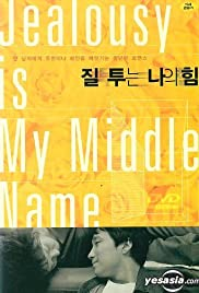 Jealousy Is My Middle Name Poster