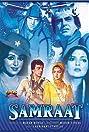 Samraat (1982) Poster