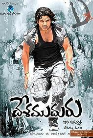 Allu Arjun in Desamuduru (2007)