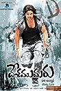 Desamuduru (2007) Poster