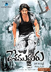 Desamuduru full movie hd 1080p