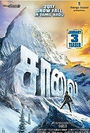 Saalai (The Road 2018) Hindi Full Movie thumbnail
