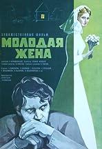 Molodaya zhena