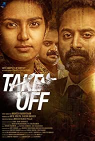 Kunchacko Boban, Fahadh Faasil, and Parvathy Thiruvothu in Take Off (2017)