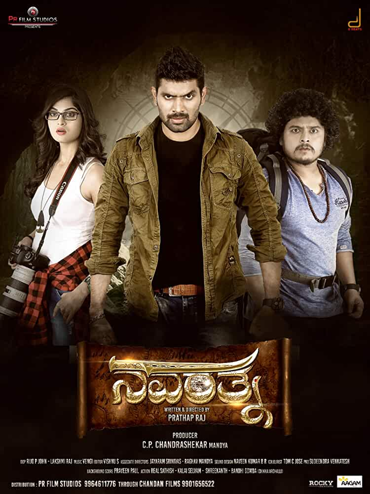 Navarathna (2020) Kannada HDRip ESubs Full Kannada Movie